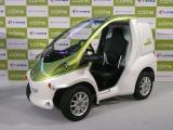 きょう発売を開始した超小型電気自動車『コムス』 (C)ORICON DD inc.