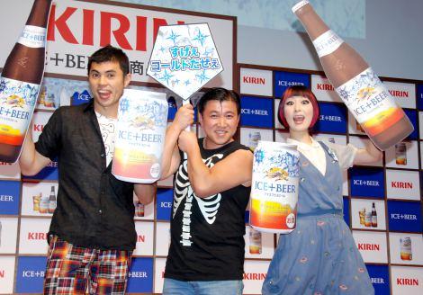 『キリン アイスプラスビール』の新商品発表会に出席した(左から)小島よしお、スギちゃん、鳥居みゆき (C)ORICON DD inc.