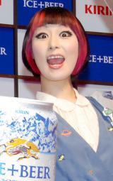 『キリン アイスプラスビール』の新商品発表会に出席した鳥居みゆき (C)ORICON DD inc.