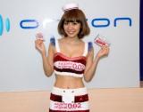 木口亜矢 (C)ORICON DD inc.