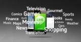 『LINE』、プラットフォームサービス『LINE Channel』を発表