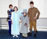 (左から)桑野晃輔、中嶋朋子、加藤、馬場徹 (C)ORICON DD inc.
