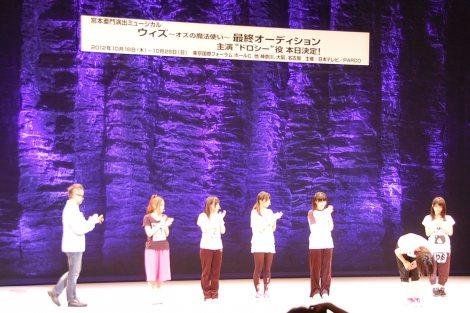 「AKB48プロジェクト全国オーディション」の最終選考結果発表の模様 (C)ORICON DD inc.