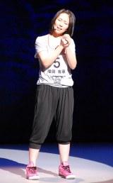 「AKB48プロジェクト全国オーディション」の最終選考に参加したAKB48・増田有華 (C)ORICON DD inc.