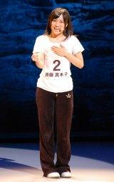 「AKB48プロジェクト全国オーディション」の最終選考に参加したSKE48研究生・斉藤真木子 (C)ORICON DD inc.