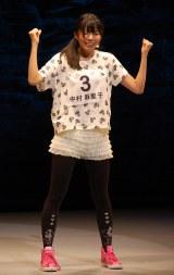 「AKB48プロジェクト全国オーディション」の最終選考に参加したAKB48・中村麻里子 (C)ORICON DD inc.