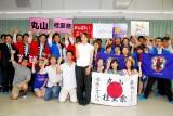 サッカー日本女子・なでしこジャパンのロンドン五輪代表に選出された丸山桂里奈選手の壮行会の模様 (C)ORICON DD inc.