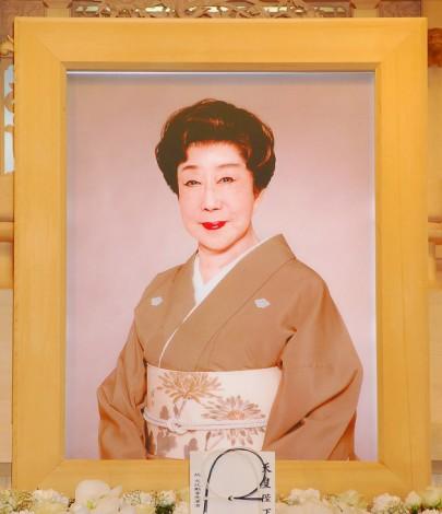 山田五十鈴の画像 p1_24