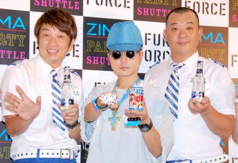 『ZIMA PARTY SHUTTLE Launch Premiere』プレス発表会に出席したVERBAL(中央)とTKO(左が木本武宏、右が木下隆行) (C)ORICON DD inc.