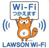 『LAWSON Wi-Fi』サービスロゴ