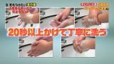 肉や魚を触った後は、必ず石鹸を使って手洗いをすること