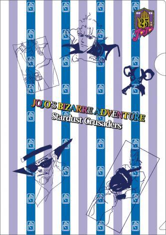 9月11日より全国で開催されるキャンペーンでもらえるオリジナルクリアファイル(C)荒木飛呂彦&LUCKY LAND COMMUNICATIONS/集英社