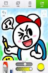 LINEで手描きイラストが送れる〜描画画面イメージ