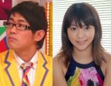 熱愛報道があったビビる大木とFolder5の元メンバーのAKINA (C)ORICON DD inc.