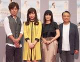 (左から)溝端淳平、仲里依紗、余貴美子、伊東四朗 (C)ORICON DD inc.
