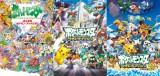 動画配信サービス『Hulu』が「ポケモン」を配信(C)Nintendo・Creatures・GAME FREAK・TV Tokyo・ShoPro・JR Kikaku (C) Pokemon