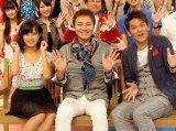 (左から)小島瑠璃子、渡辺徹、ますだおかだ・岡田圭右 (C)ORICON DD inc.