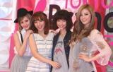 テレビ東京『TOKYO BRANDNEW GIRLS』記者会見に出席した(左から)木下ココ、優木まおみ、安田美沙子、Nana (C)ORICON DD inc.