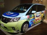 六本木ヒルズ(東京都港区)『LUIDA'S Cafe』でお披露目された日産とドラクエのコラボ車『日産セレナ・スライムカー』 (C)ORICON DD inc.