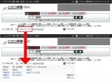 タグ検索時のオプション利用が可能に 検索オプション画面
