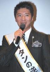 映画『タイタンの逆襲』ブルーレイ&DVD発売記念イベントに出席したした長井秀和 (C)ORICON DD inc.