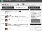 番組の時間帯ごとの盛り上がりをグラフ化する『Tweetまとめ』の画面イメージ
