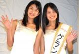 グランプリに輝いた(左から)小澤奈々花さん(13)、吉本実憂さん(15) (C)ORICON DD inc.
