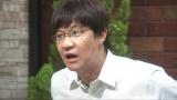 内村光良のコント愛が炸裂するNHK・BSプレミアムのコント番組『LIFE!〜人生に捧げるコント〜』(9月1日放送) (C)NHK