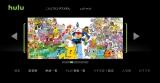 HuluがWii対応 1日から配信を開始した「ポケモン」シリーズも視聴可能(C) Nintendo・Creatures・GAME FREAK・TV Tokyo・ShoPro・JR Kikaku(C)Pok?mon