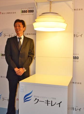 煙や油を吸い取るダイニング照明『クーキレイ』の発表会にて (C)ORICON DD inc.