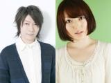 アニメ映画『ねらわれた学園』のボイスキャストに決まった小野大輔(左)と花澤香菜(右)