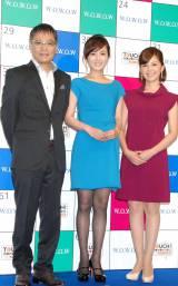 (左から)いとうせいこう、高島彩アナ、中野美奈子アナ (C)ORICON DD inc.