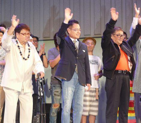 『第5回したまちコメディ映画祭in台東』クロージングセレモニーで観客の大声援に手を振って応えるザ・ドリフターズの3人(左より高木ブー、加藤茶、仲本工事)