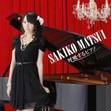 『呼吸するピアノ』CD ONLY盤 Cover Photo Direction : 石田晴香(AKB48)