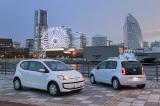 VWのラインナップでもっとも小さいモデル『up!』 10月に国内導入