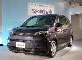 新型車『スペイド』 (C)ORICON DD inc.