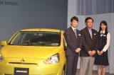 12年ぶりに復活した『ミラージュ』と同車CMに出演する唐沢寿明(左)、本仮屋ユイカ(右)、三菱自動車の益子修社長(中央) (C)ORICON DD inc.