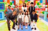 9月30日、テレビ朝日系でメ〜テレ50周年特別番組『子どもが憧れの有名人に本気インタビュー!』を放送