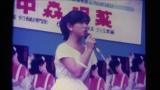 9月30日放送の『甦る昭和の歌姫伝説3』でテレビ初公開となる中森明菜の秘蔵映像 (C)TBS