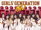 少女時代の5thシングル「Oh!」