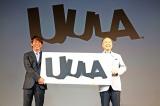 スマートフォン向け総合エンターテイメントサービス『UULA』のロゴを披露する(左から)エイベックス・グループ・ホールディングスの松浦勝人社長とソフトバンクの孫正義社長
