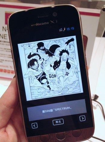 収録されるオリジナルコンテンツ「ルフィの扉絵全集」 (C)ORICON DD inc.