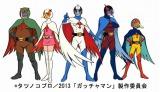 松坂桃李で実写化! 来年の夏に公開が決定した映画『ガッチャマン』
