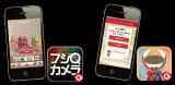 これで待ち時間も退屈しない!? 富士急ハイランドが公式アプリをリリース!