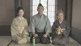 CM初共演となった(右から)樹木希林と本木雅弘、宮沢りえ