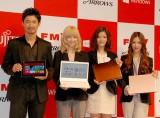 新製品発表会に出席した、MAKIDAI(EXILE)、Ami、藤井萩花、KAREN(E-Girls)(C)ORICON DD inc.