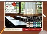 ベネッセコーポレーションによる「進研ゼミ小学講座 実力診断テスト無料おためしキャンペーン」サイト