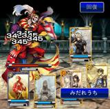グリーで展開される『FINAL FANTASY×GREE(仮)』のゲーム画面 (C)SQUARE ENIX CO., LTD. / GREE, Inc.