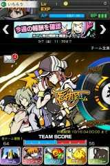 『すばらしきこのせかい LIVE Remix』のゲーム画面(C)SQUARE ENIX CO., LTD. / GREE, Inc.