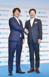 共同製作ゲームを発表した、(左から)グリー・田中良和代表取締役社長、スクウェア・エニックス・和田洋一代表取締役社長 (C)ORICON DD inc.